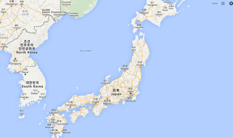 Le Japon s'ouvre pour Opsens: 1,2 M$ de commande pour ses produits FFR