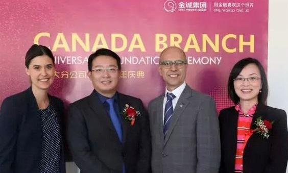 Le groupe chinois Gold-Finance choisit Montréal pour son bureau nord-américain